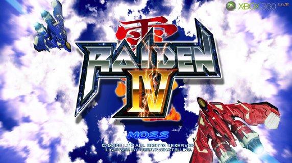 Raiden4_2